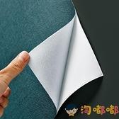 家用壁紙自粘臥室客廳背景墻紙素色寢室桌柜翻新貼【淘嘟嘟】