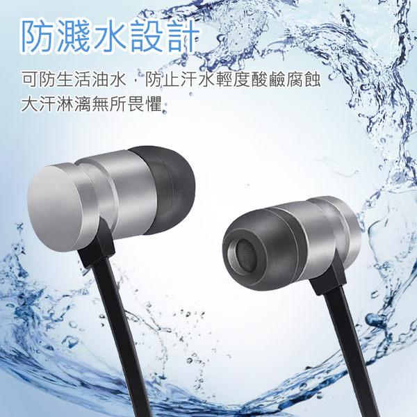 [24hr-現貨快出 運動聽音樂必備] HANG W8 高音質磁吸式 藍芽4.2耳機 防汗水 按鍵盲觸控辨識藍芽耳機
