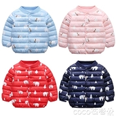 熱賣嬰兒棉衣外套 秋冬嬰兒棉衣2021新女童小棉衣短款兒童棉服男一歲寶寶外套棉內膽 coco