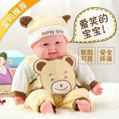 仿真娃娃 仿真娃娃嬰兒軟硅膠寶寶會說話的智慧安撫睡眠洋娃娃兒童女孩玩具 傾城小鋪
