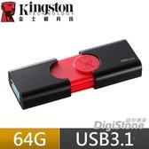 【特販↘+免運費+贈SD收納盒】金士頓 Kingston USB隨身碟 64GB DataTraveler DT106 USB3.1 USB隨身碟X1