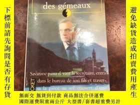 二手書博民逛書店Le罕見Duel Des GémeauxY198722 Robe