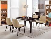 【新北大】✪ B460-2 伊娜4.3尺玻璃餐桌(黑)(不含餐椅)-18購