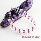 有情世界白水晶手鍊(四款任選) 石頭記...