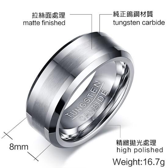 《 QBOX 》FASHION 飾品【RTCR-014】精緻個性簡約拉絲面斜邊鎢鋼戒指/戒環