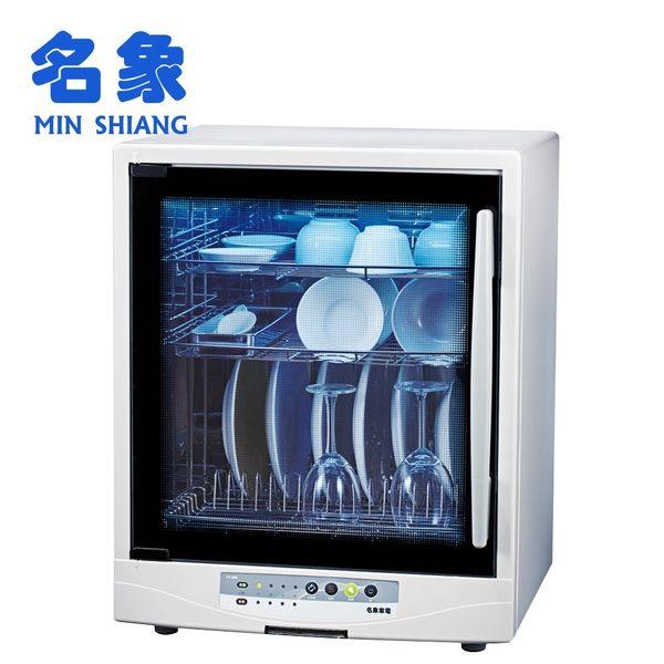 【名象】三層紫外線烘碗機 TT-989 ◆86小舖 ◆