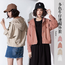 限量現貨◆PUFII-外套 連帽大口袋短...