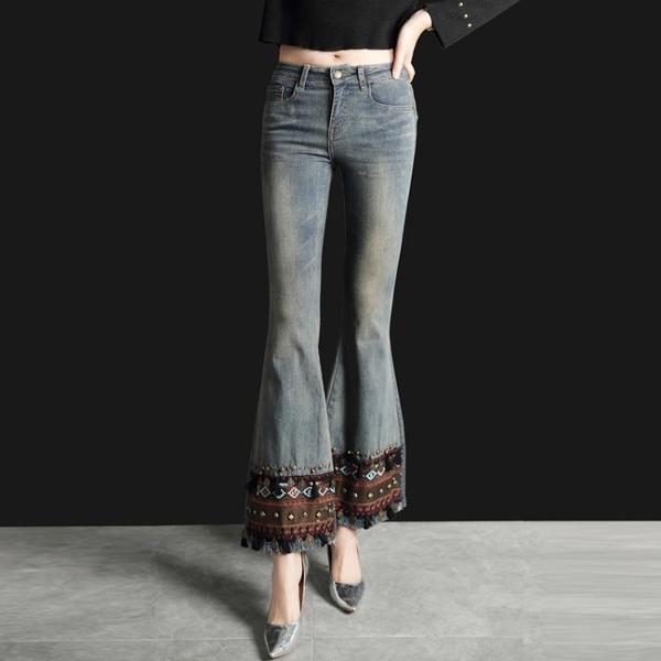 寬管褲 酷美高腰牛仔褲女時尚洋氣繡花女褲大碼顯瘦微喇叭褲重工刺繡長褲