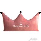 頭板靠墊軟包床上公主風可拆洗靠枕大靠背沙發抱枕床靠背墊【快速出貨】