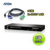 ATEN 宏正 CS1308 8埠PS/2-USB KVM多電腦切換器 ( 含 2L-5202U 連接線*8 )