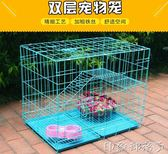 貓籠子雙層別墅折疊加密加粗貓咪籠二層三層四層寵物兔子狗籠 igo全館免運