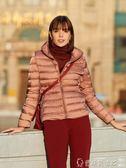 羽絨服高級輕型羽絨服女輕薄保暖外套顯瘦羽絨服短款女冬季 爾碩數位