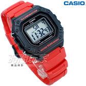 CASIO卡西歐 W-218H-4B 復古方型設計 數位電子錶 女錶 男錶 學生錶 防水 紅色 W-218H-4BVDF
