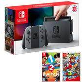 任天堂Switch主機同捆組 - 灰 + 1-2-Switch +超級瑪利歐奧德賽【台灣公司貨】【愛買】