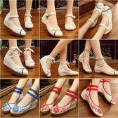 中國風表演鞋民族風舞蹈女鞋復古透氣繡花鞋子古裝漢服鞋子   伊衫風尚