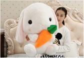 兔子毛絨玩具女生兔娃娃公仔可愛睡覺抱女孩玩偶抱枕懶人韓國超萌『CR水晶鞋坊』igo