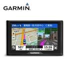 GARMIN Drive 52 5吋 專...