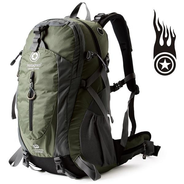 特惠Pentagram五角星3550L防潑登山包旅行雙肩騎行背包PM02男女 夢幻小鎮