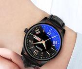 手錶防水時尚韓版潮流學生夜光石英腕錶非機械錶男錶  維多原創 免運
