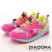 【DIADORA】義大利國寶童鞋-輕量跳色潮流跑鞋-DA7AKC5692-桃粉-中大童段-現+預
