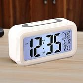 鬧鐘學生用靜音床頭夜光簡約兒童多 數字鬧鈴小電子表智能時鐘
