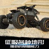 遙控車高速攀爬大腳賽車兒童玩具汽車igo爾碩數位3c