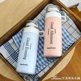 保溫杯女學生韓版便攜成人水杯韓國帶蓋可愛清新簡約文藝隨行杯子艾美時尚衣櫥