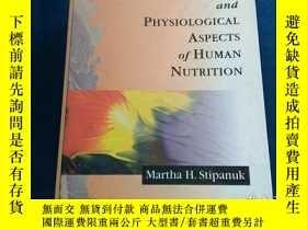 二手書博民逛書店BIOCHEMICAL罕見and PHYSIOLOGICAL ASPECTS of HUMAN NUTRITION