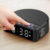 收音機 Easiny/易資力 MX-01鬧鐘音響迷你無線手機藍牙音箱便攜遙控收音 提前降價免運直出八折