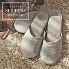 旅行 拖鞋 室內拖鞋【T0101】輕柔包頭旅行拖鞋(附拉鍊袋) 完美主義