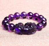 開光招財貔貅手串 紫水晶手錬女情侶飾品