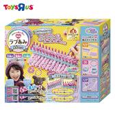 玩具反斗城 女孩手工針織基本組