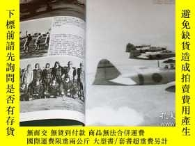 二手書博民逛書店Zero罕見fighter plane book japan Mitsubishi A7M Second Sino