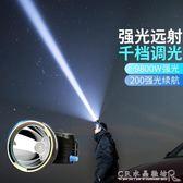 LED頭燈強光礦燈釣魚燈充電遠射手電筒打獵超亮頭戴式3000防水米『CR水晶鞋坊』