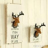 個性清吧創意鹿頭墻面裝飾品服裝店鋪男裝室內墻壁掛飾墻上小掛件  探索先鋒