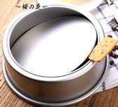 蛋糕模具烘焙戚風蛋糕模具活底烤箱家用烘焙工具烘培套裝6寸8寸【櫻花本鋪】