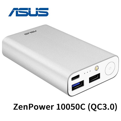 ASUS 華碩 ZenPower 10050C (QC3.0) 10050mAh USB-C 快充行動電源 銀色