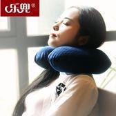 樂兜u型枕頭護頸枕頸椎U形脖枕記憶棉頭枕大頭加厚頸枕