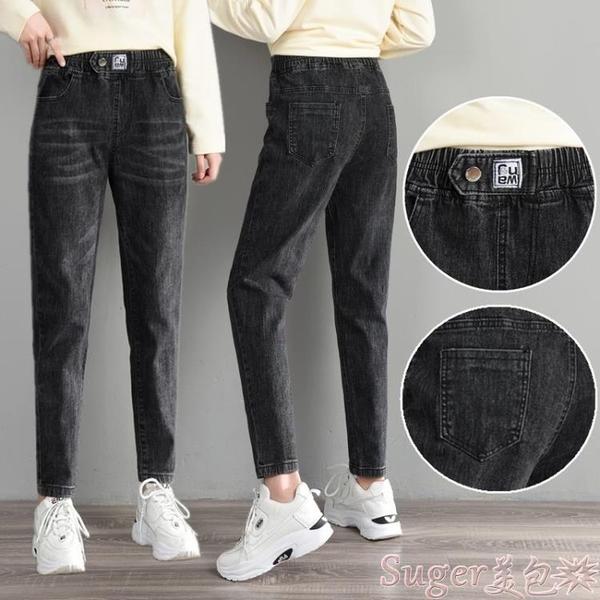 牛仔褲 春夏季新款鬆緊腰彈力哈倫牛仔褲女薄款顯瘦寬鬆老爹小腳蘿卜褲女 新品