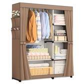 簡易衣柜經濟型組裝布衣柜雙人鋼管加固柜子衣櫥簡約現代省空間【韓衣舍】