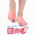 瑪榭 乾爽高腳背止滑隱形五趾襪-D01條紋-顏色隨機(22~24cm) MS-21874W