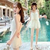 超仙泳衣女夏季2021新款保守泡溫泉遮肚顯瘦連身時尚仙女范游泳裝 小艾新品