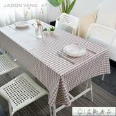 桌布 北歐桌布防水防燙防油免洗pvc桌布