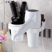 衛生間浴室置物架廁所掛架吹風機架收納架