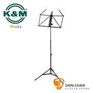 【缺貨】K&M譜架 37850 頂級小譜架 Ruka Music stand 附譜架袋(德國品牌)超輕量0.6kg