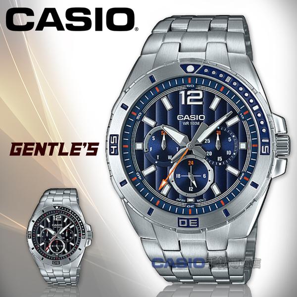 CASIO 卡西歐手錶專賣店 MTD-1060D-2A 三眼計時男錶 不鏽鋼錶帶 黑色/藍色錶面 MTD-1060D