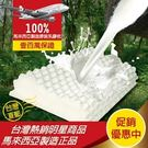-按摩型天然乳膠枕