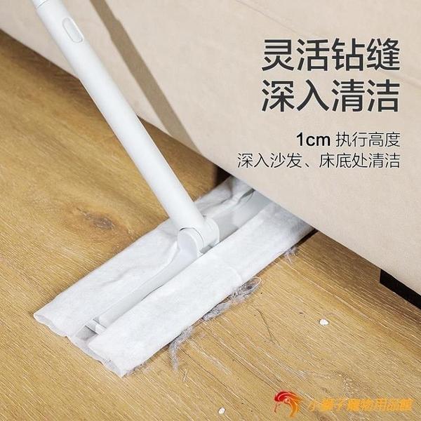 粘毛拖靜電除塵拖把一次性吸塵紙拖布地板拖免洗【小獅子】