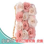 小米 小米6 手機皮套 皮套 插卡 磁扣 掛件 吊飾 韓系 雙色立體玫瑰