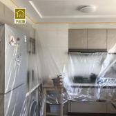 一次性家具防塵布防塵罩防水防灰塵蓋衣柜防塵床罩裝修保護膜櫥柜